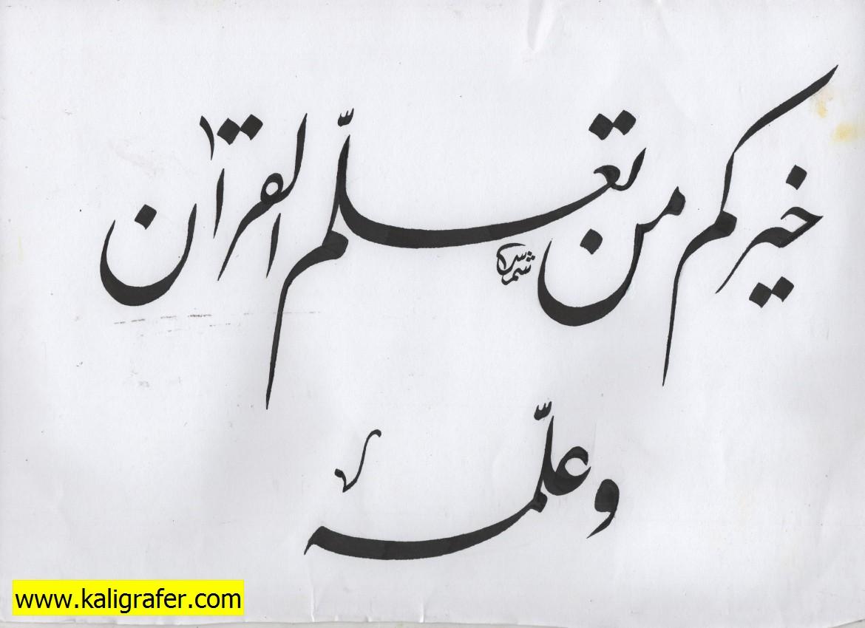 jasa pembuatan kaligrafi untuk kalender kaligrafi (1)