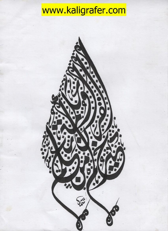 jasa pembuatan kaligrafi untuk kalender kaligrafi (2)
