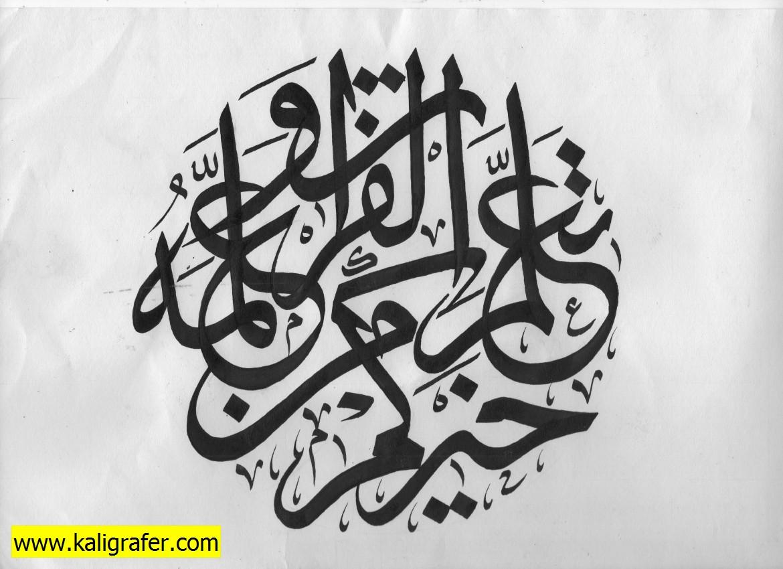 jasa pembuatan kaligrafi untuk kalender kaligrafi (3)