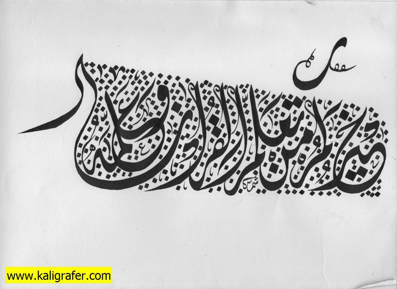 jasa pembuatan kaligrafi untuk kalender kaligrafi (4)