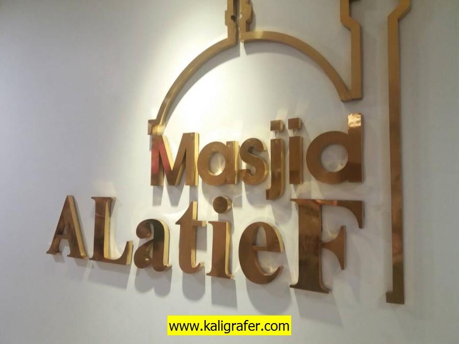kaligrafi kuningan huruf timbul jakarta nama masjid