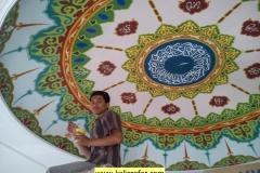Kaligrafi Masjid Abu Hasan Ciaul Pasir Sukabumi