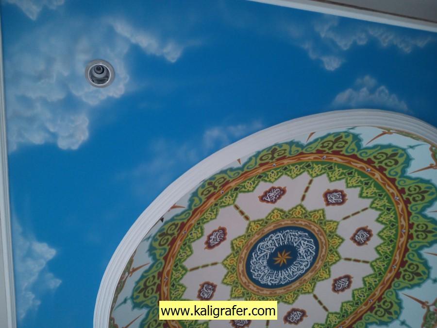 jasa kaligrafi masjid (14)