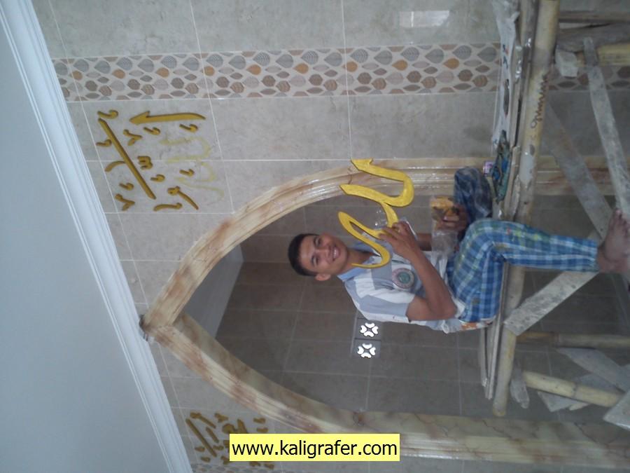 jasa kaligrafi masjid (15)