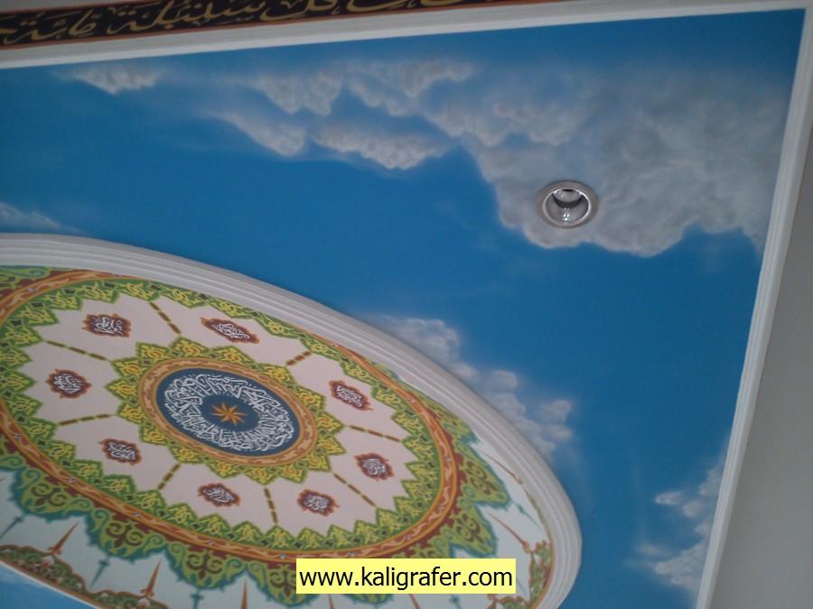 jasa kaligrafi masjid (18)