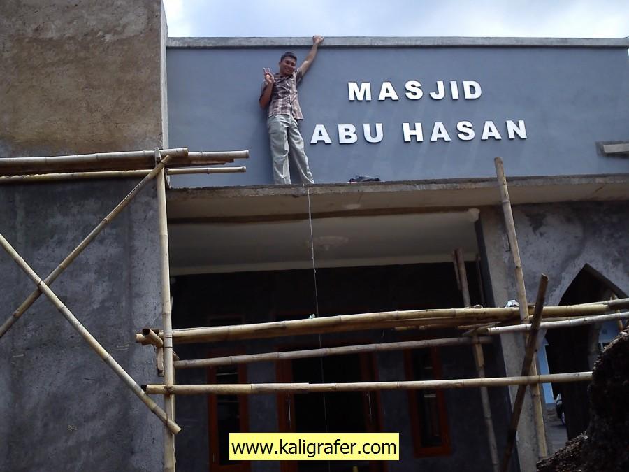 jasa kaligrafi masjid (22)