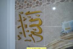 jasa kaligrafi masjid (10)