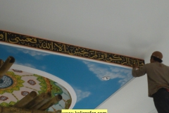 jasa kaligrafi masjid (16)