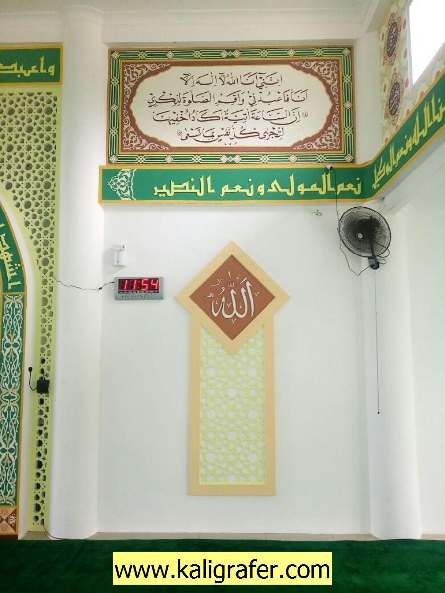 jasa kaligrafi (2)