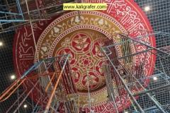 Kaligrafi Masjid Alatief Manggarai Mall Jakarta