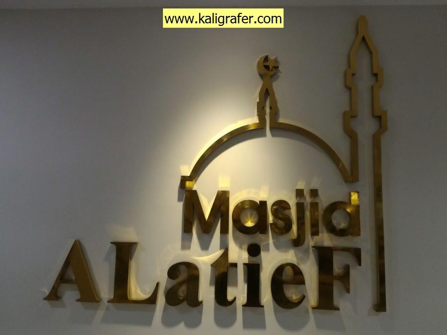 jasa pembuatan kaligrafi masjid (8)