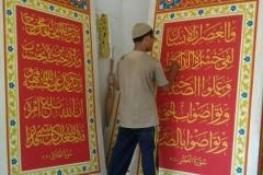 jasa pembuatan kaligrafi masjid (3)