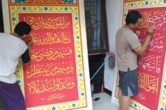 jasa pembuatan kaligrafi masjid (7)