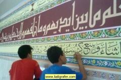 Kaligrafi Masjid Kesatrian Pengawal Protokoler Ciracas Jakarta