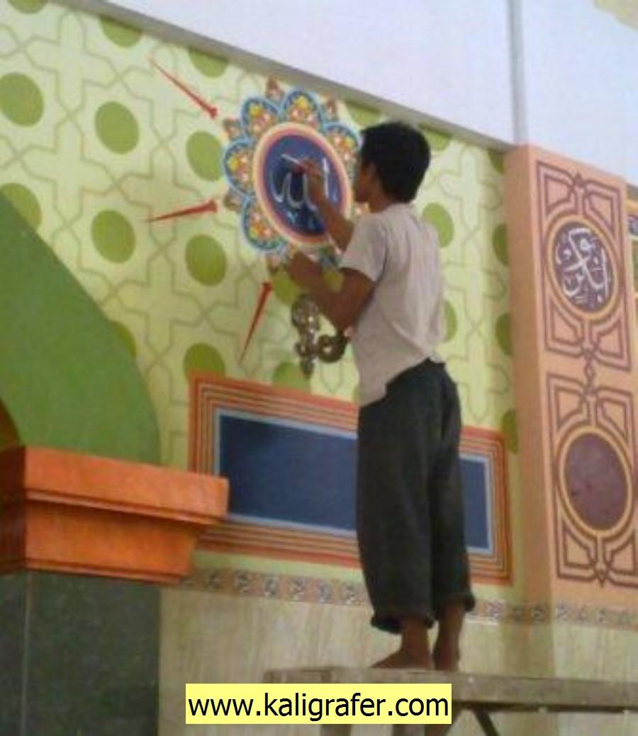 jasa kaligrafi arab masjid (2)