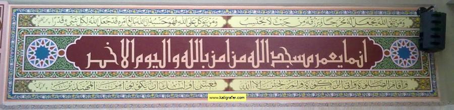 jasa kaligrafi arab masjid (5)
