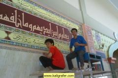jasa kaligrafi arab masjid (1)