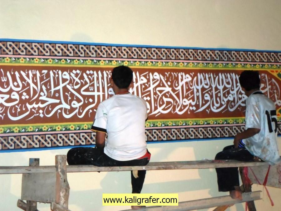kaligrafi masjid arab (1)