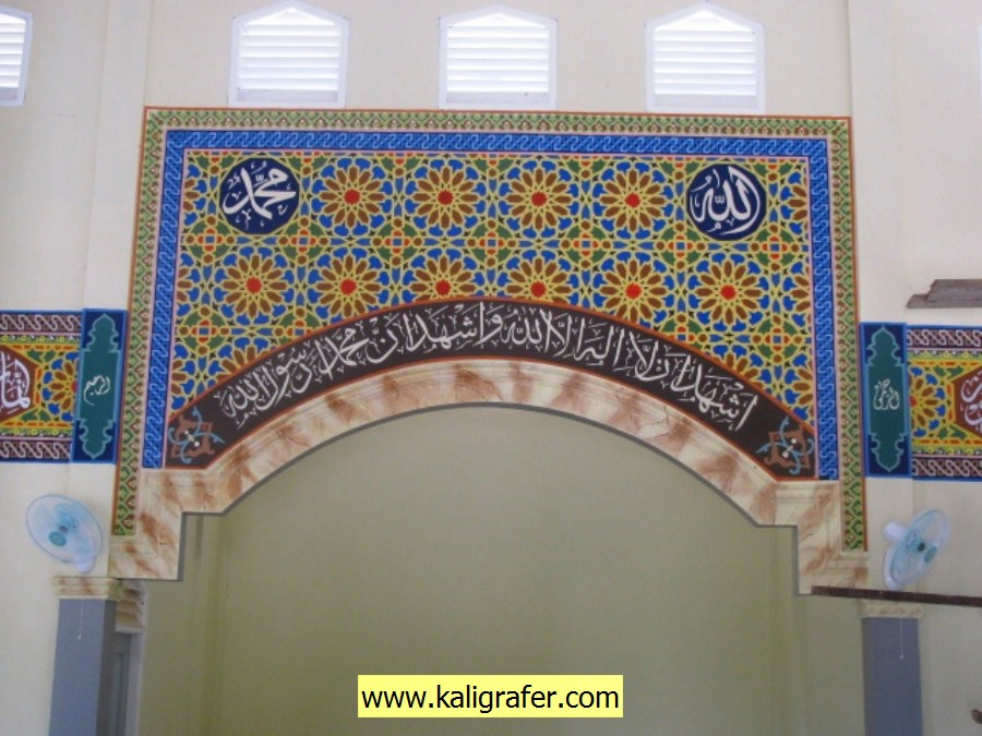kaligrafi masjid arab (3)