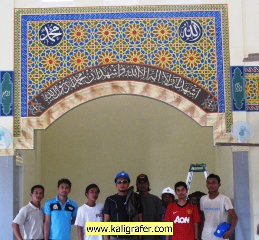 kaligrafi masjid arab (4)