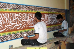 kaligrafi masjid arab (2)