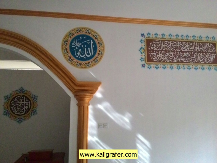 kaligrafi masjid minimalis (2)