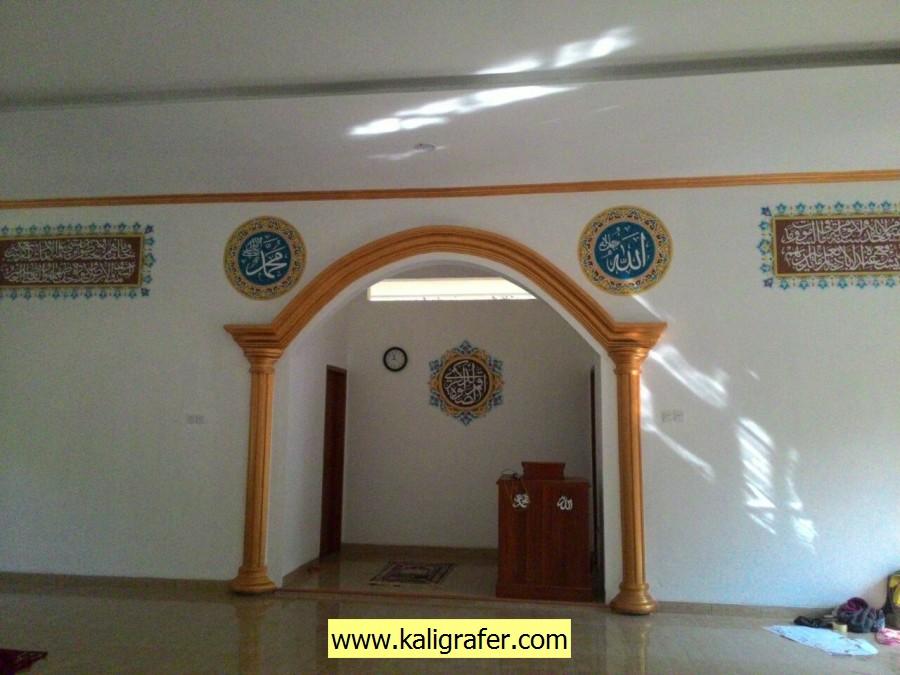 kaligrafi masjid minimalis (5)