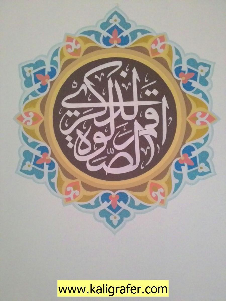 kaligrafi masjid minimalis (6)