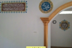 kaligrafi masjid minimalis (1)