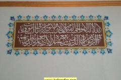 kaligrafi masjid minimalis (3)