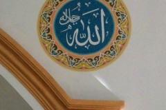 kaligrafi masjid minimalis (7)