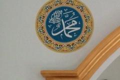 kaligrafi masjid minimalis (8)