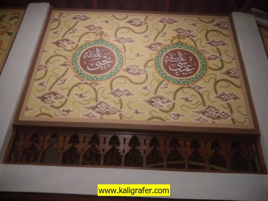 kaligrafi motif batik walisongo (10)