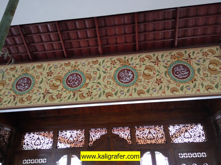 kaligrafi motif batik walisongo (16)
