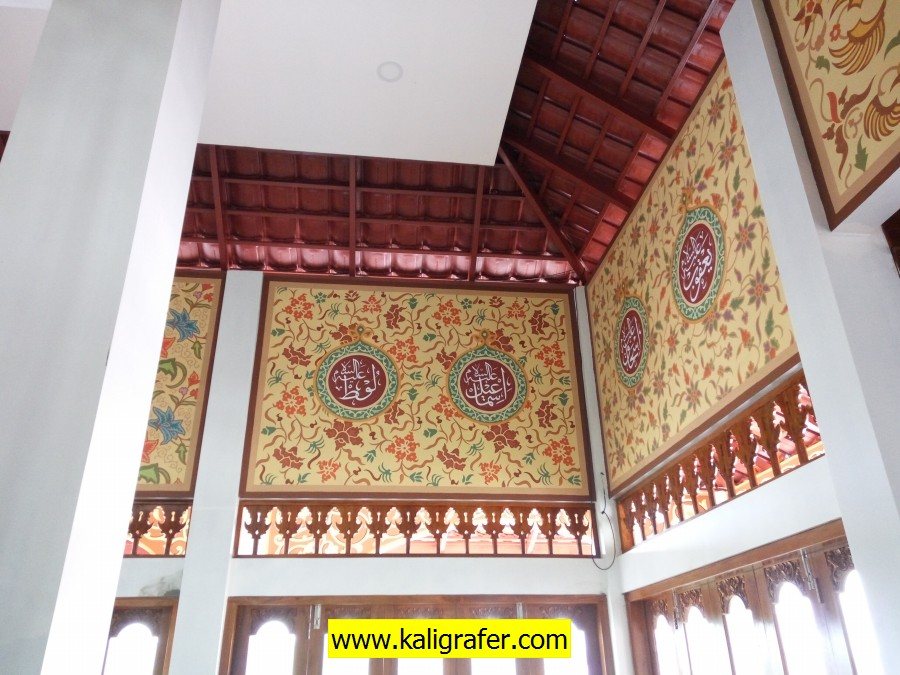 kaligrafi motif batik walisongo (17)