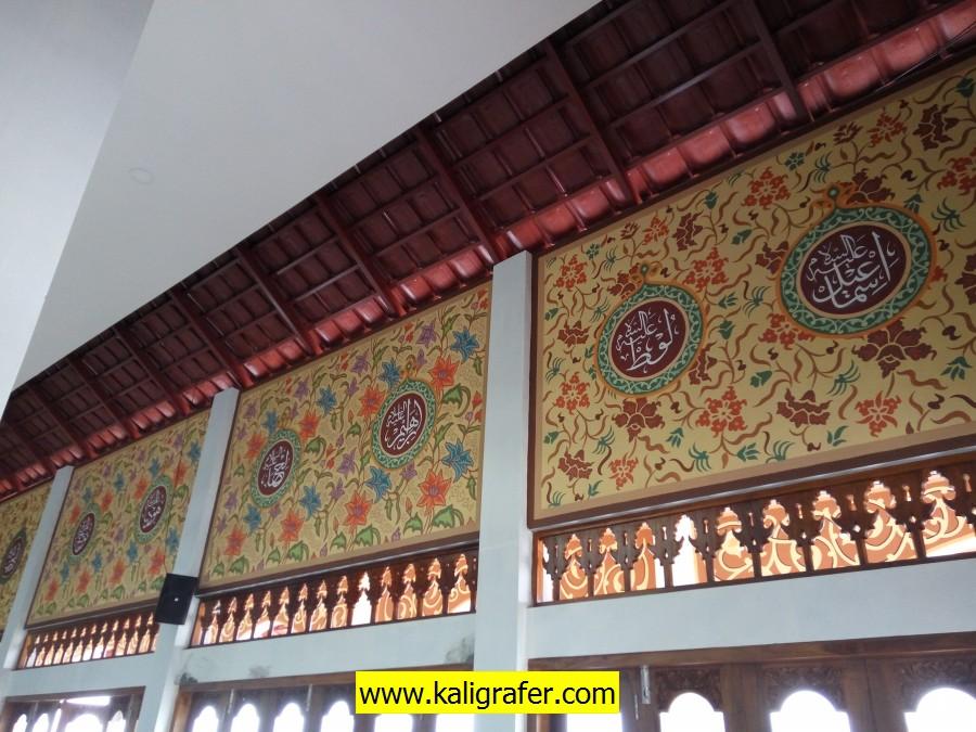 kaligrafi motif batik walisongo (19)