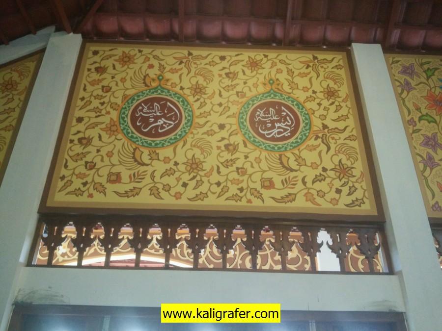 kaligrafi motif batik walisongo (2)