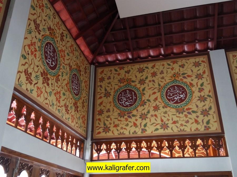 kaligrafi motif batik walisongo (20)