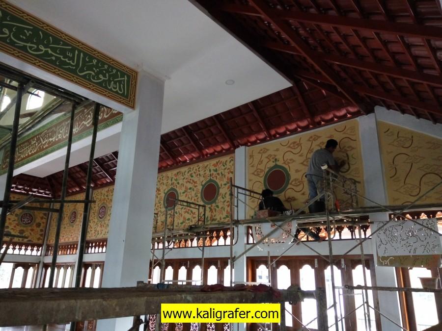 kaligrafi motif batik walisongo (22)