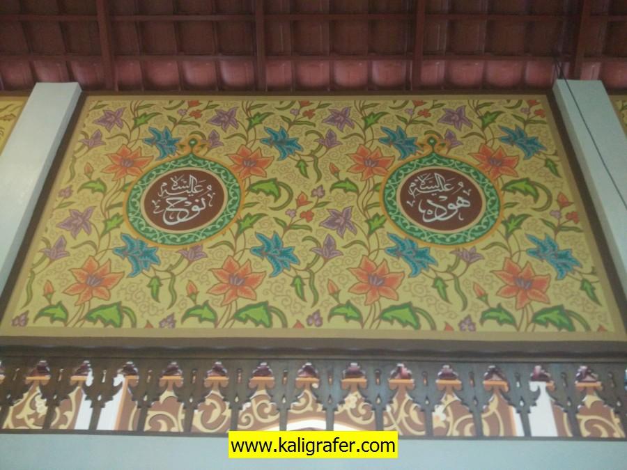 kaligrafi motif batik walisongo (3)