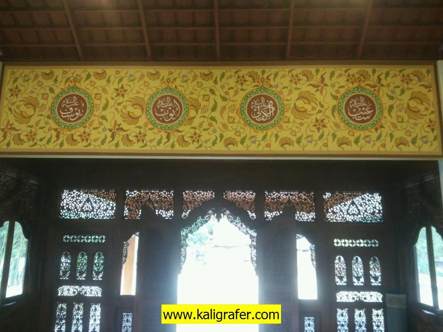 kaligrafi motif batik walisongo (6)