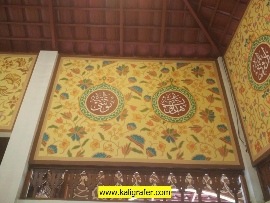 kaligrafi motif batik walisongo (7)