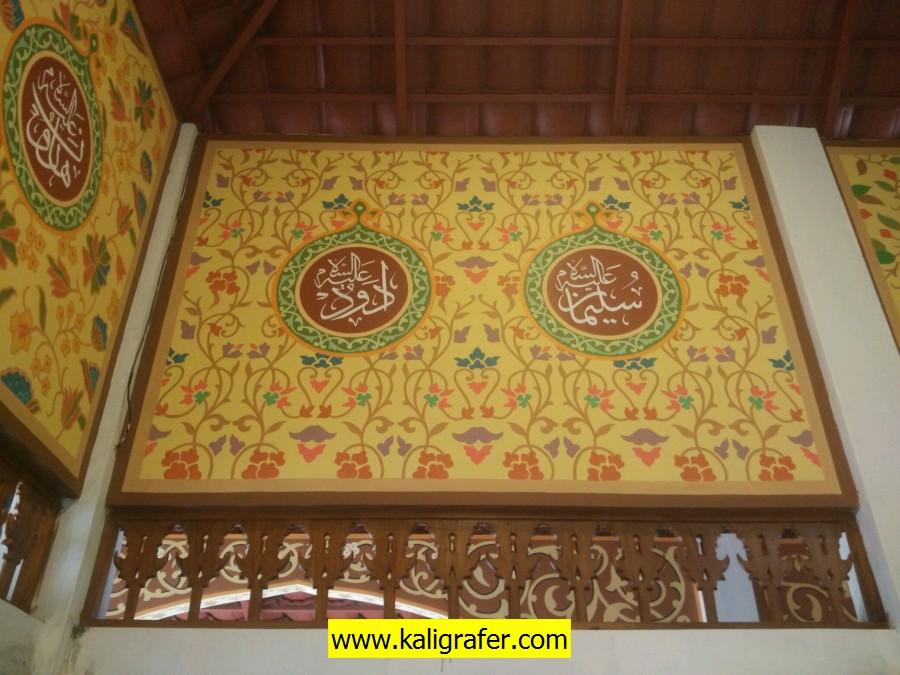 kaligrafi motif batik walisongo (8)