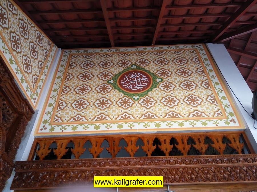 kaligrafi tembok luar masjid (1)