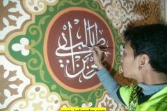kaligrafi dinding masjid 2