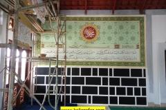 kaligrafi islami dinding samping mihrab (6)