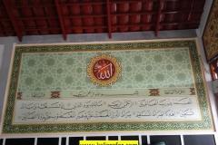 kaligrafi islami dinding samping mihrab (9)