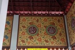 kaligrafi motif batik walisongo (18)
