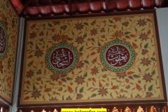 kaligrafi motif batik walisongo (21)