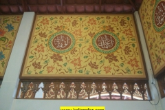 kaligrafi motif batik walisongo (4)